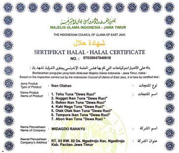 Sertifikat Halal DEWA RUCI dari MUI